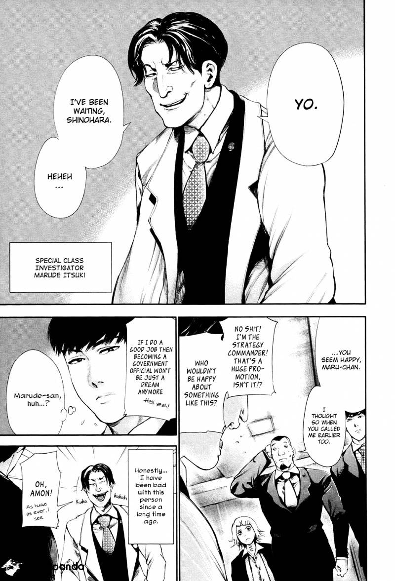 Tokyo Ghoul Chapter 55  Online Free Manga Read Image 16