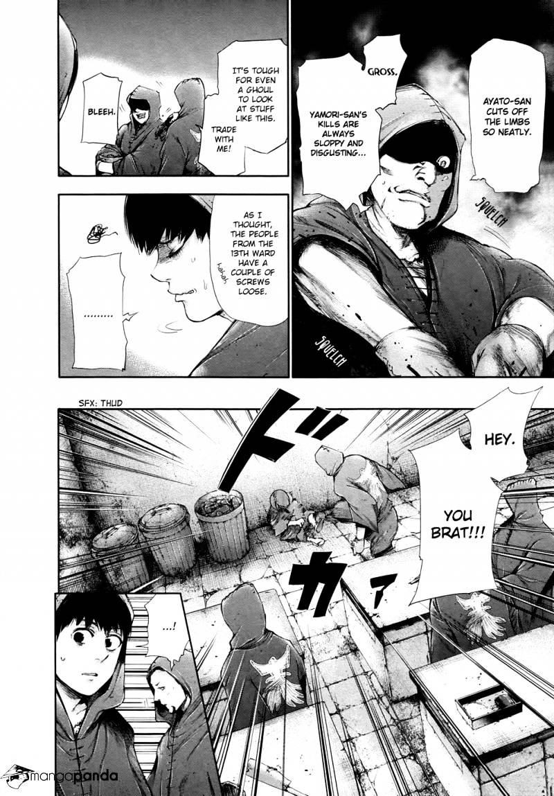 Tokyo Ghoul Chapter 56  Online Free Manga Read Image 13