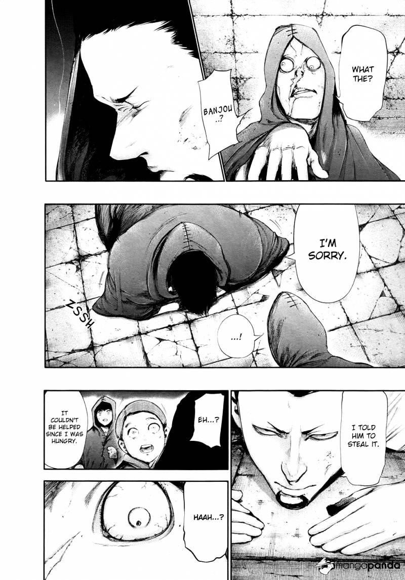 Tokyo Ghoul Chapter 56  Online Free Manga Read Image 15