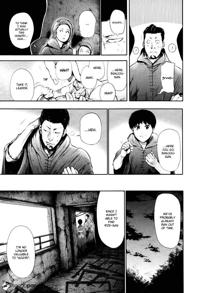 Tokyo Ghoul Chapter 56  Online Free Manga Read Image 18