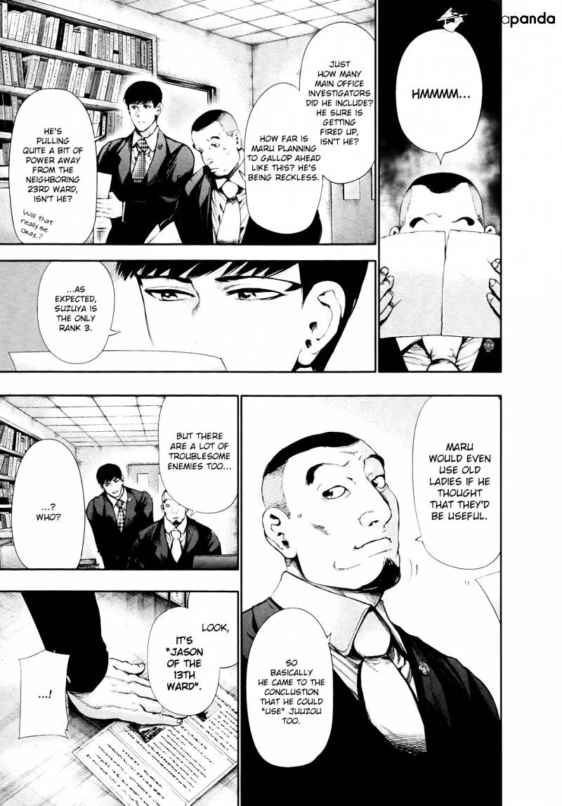 Tokyo Ghoul Chapter 56  Online Free Manga Read Image 4