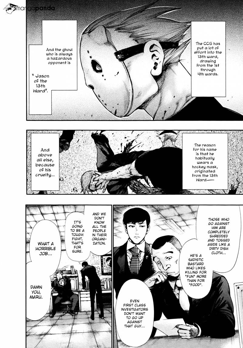 Tokyo Ghoul Chapter 56  Online Free Manga Read Image 5