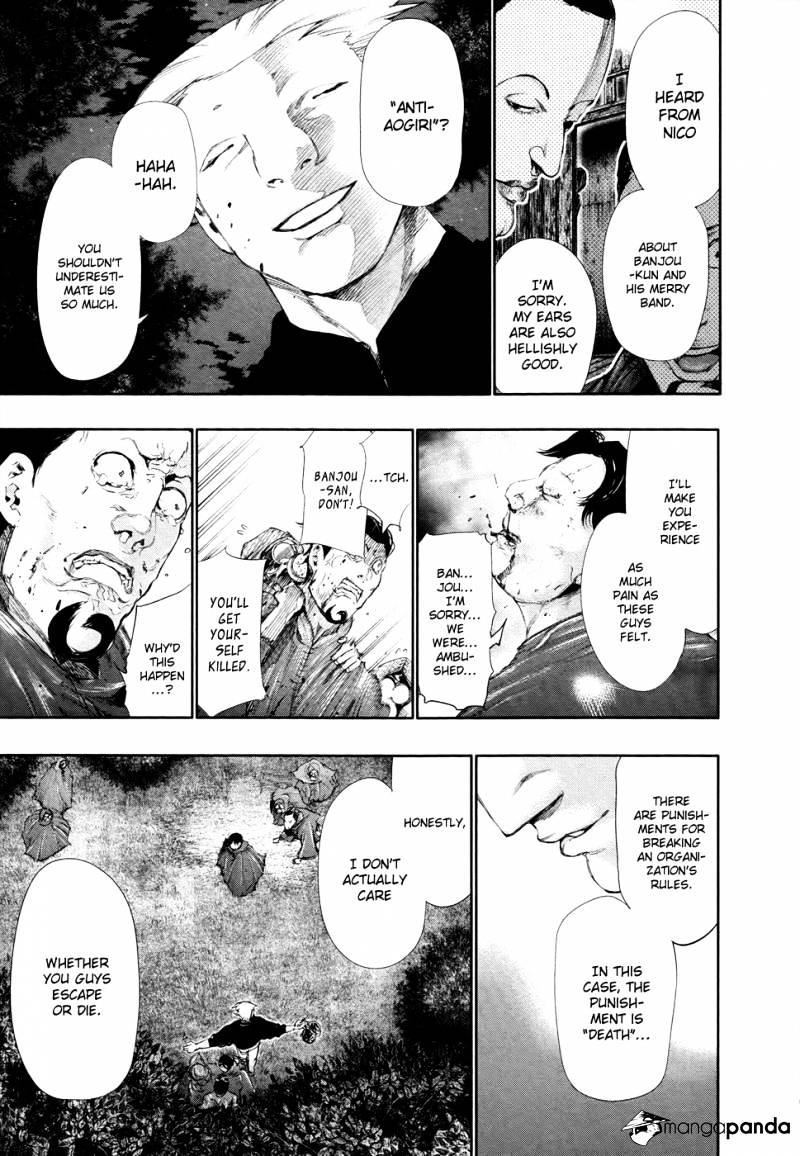 Tokyo Ghoul Chapter 58  Online Free Manga Read Image 10