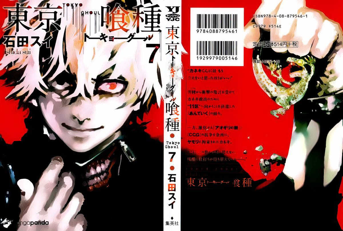 Tokyo Ghoul Chapter 59  Online Free Manga Read Image 2