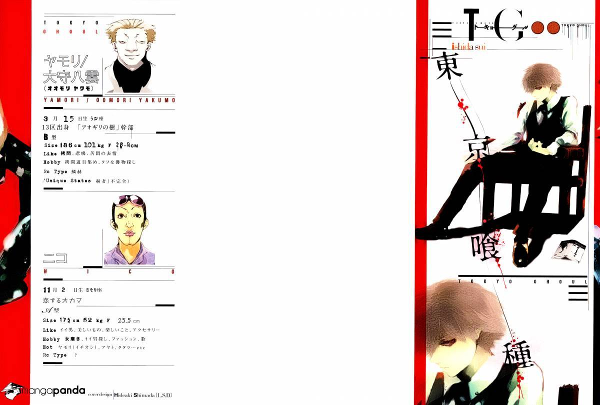 Tokyo Ghoul Chapter 59  Online Free Manga Read Image 3