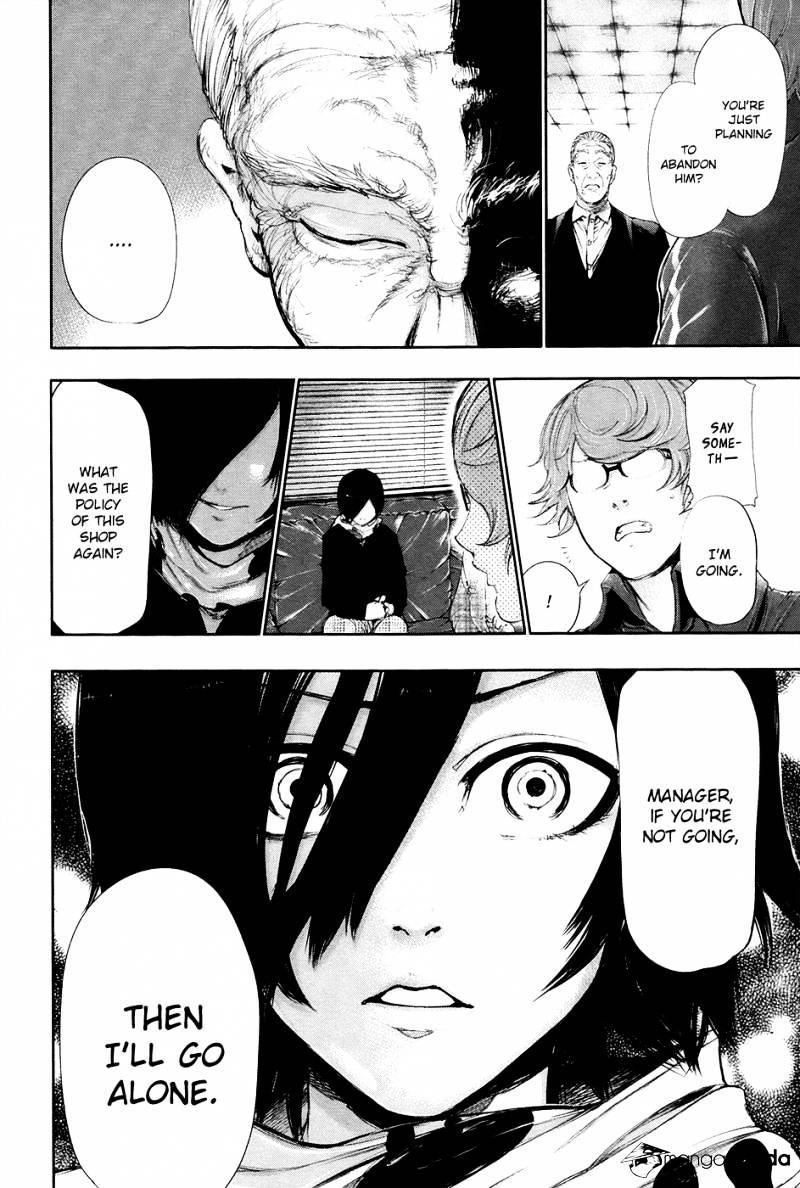Tokyo Ghoul Chapter 59  Online Free Manga Read Image 9
