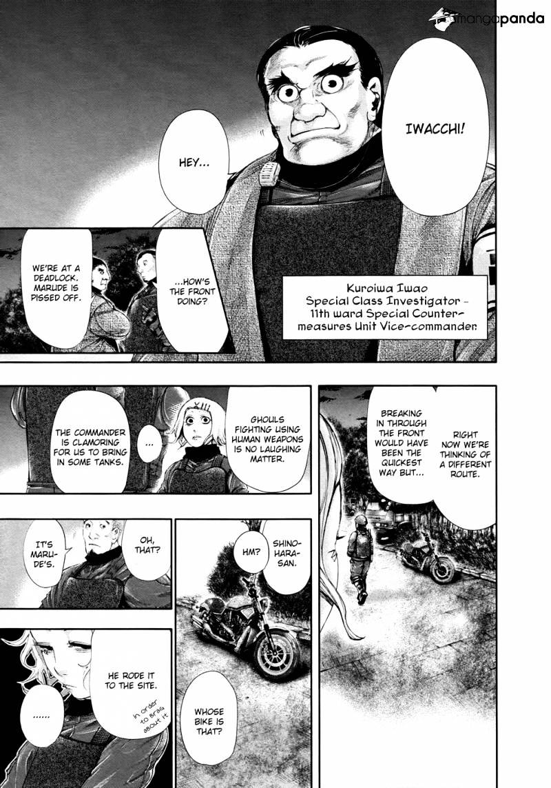 Tokyo Ghoul Chapter 60  Online Free Manga Read Image 10