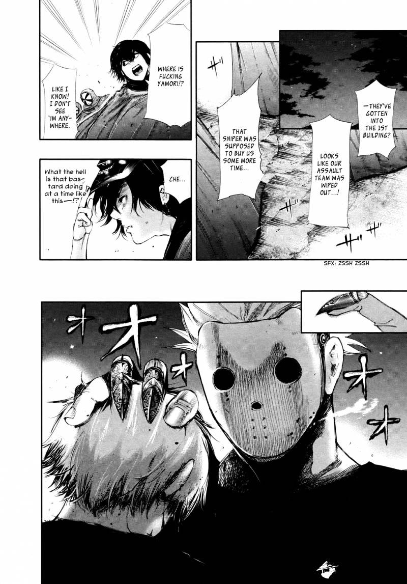 Tokyo Ghoul Chapter 60  Online Free Manga Read Image 18