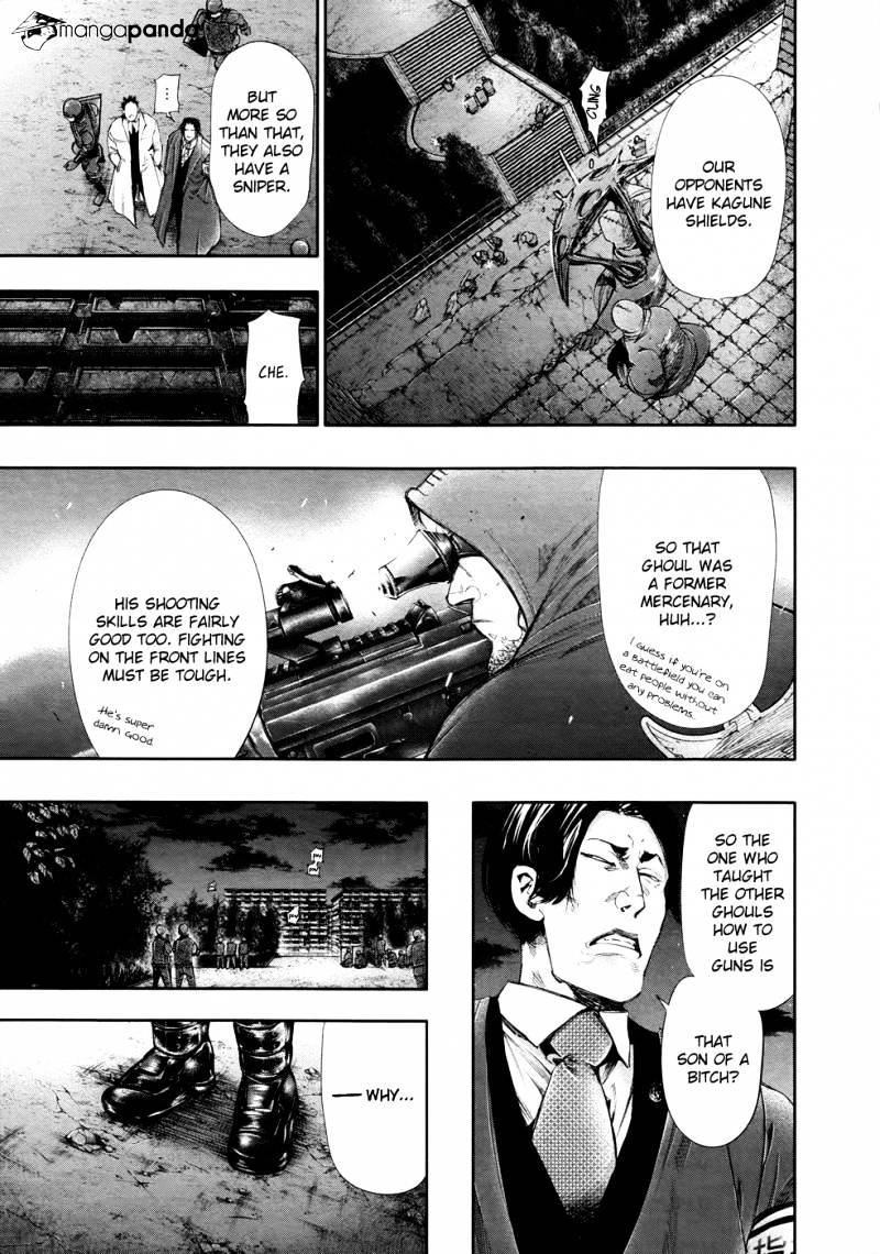 Tokyo Ghoul Chapter 60  Online Free Manga Read Image 6