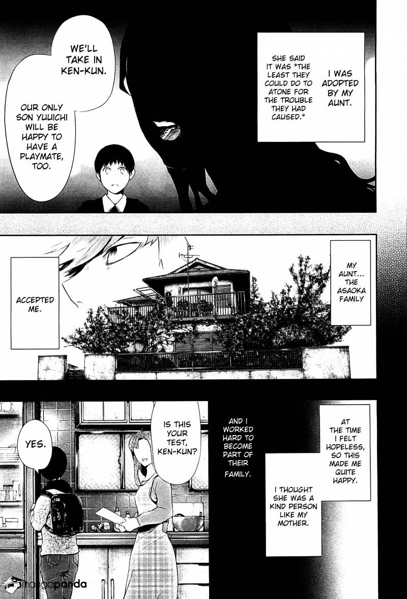 Tokyo Ghoul Chapter 62  Online Free Manga Read Image 12