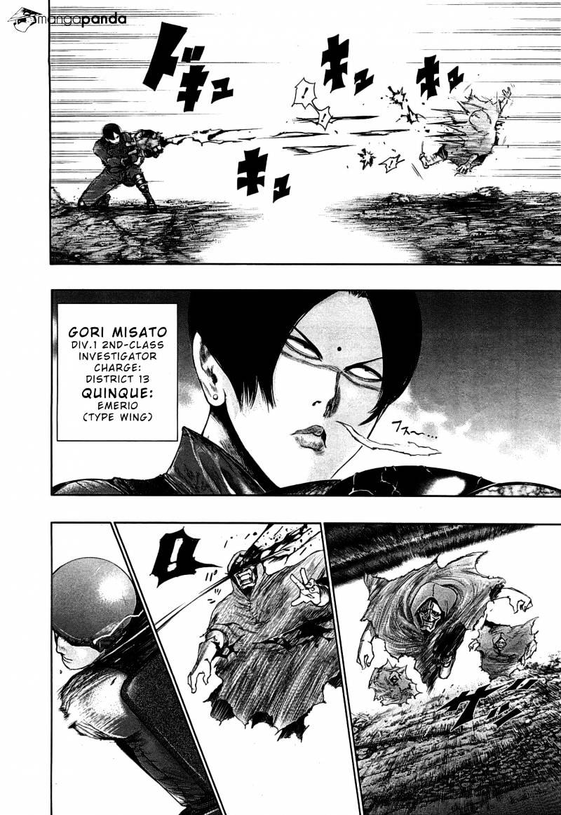 Tokyo Ghoul Chapter 64  Online Free Manga Read Image 4