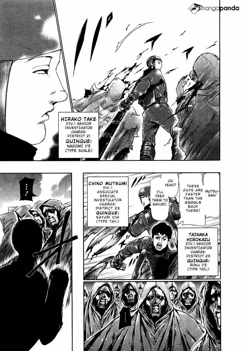 Tokyo Ghoul Chapter 64  Online Free Manga Read Image 5