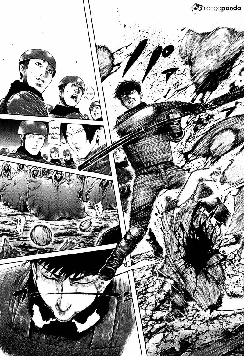 Tokyo Ghoul Chapter 64  Online Free Manga Read Image 7