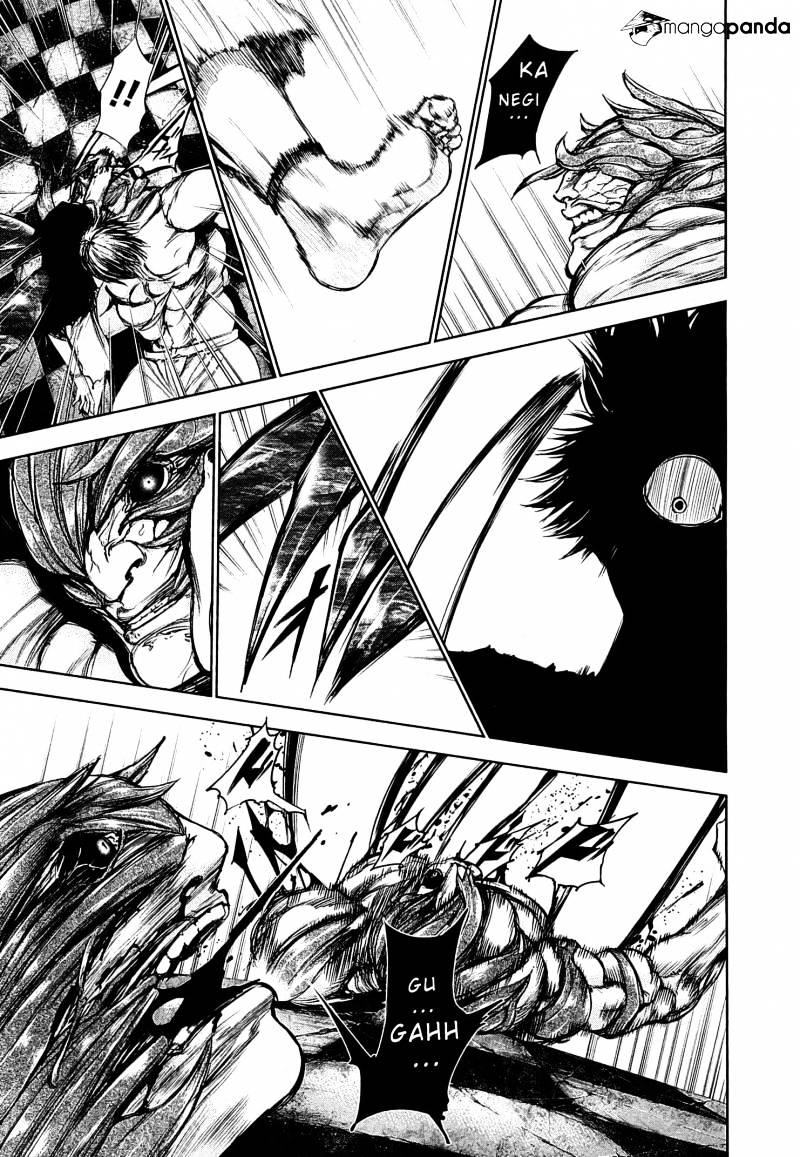 Tokyo Ghoul Chapter 66  Online Free Manga Read Image 14