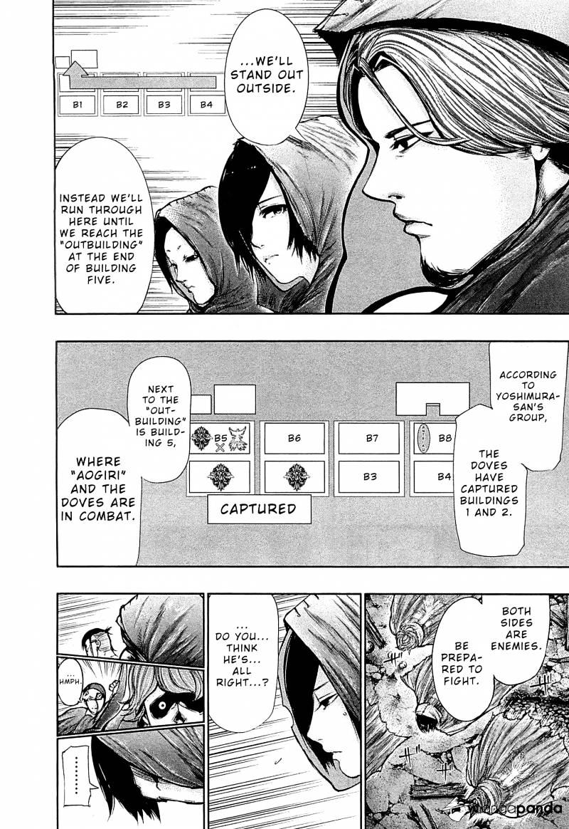 Tokyo Ghoul Chapter 66  Online Free Manga Read Image 5