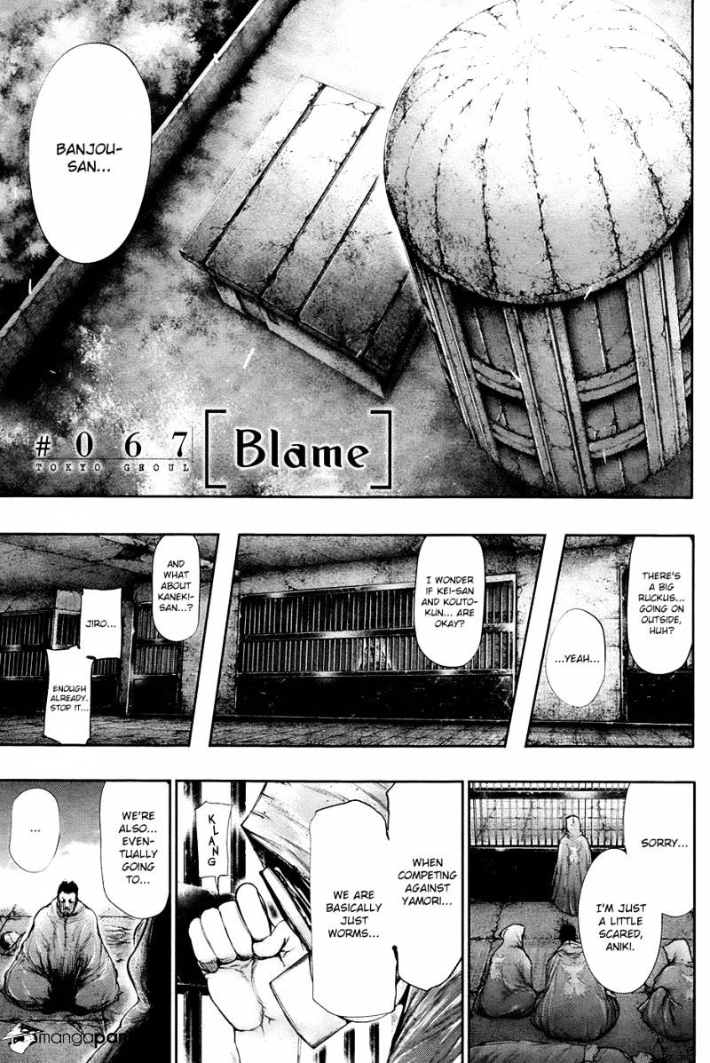 Tokyo Ghoul Chapter 67  Online Free Manga Read Image 2