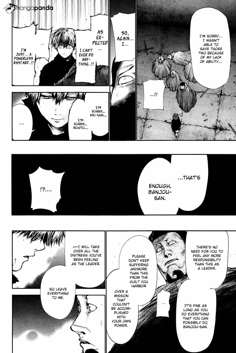 Tokyo Ghoul Chapter 67  Online Free Manga Read Image 7