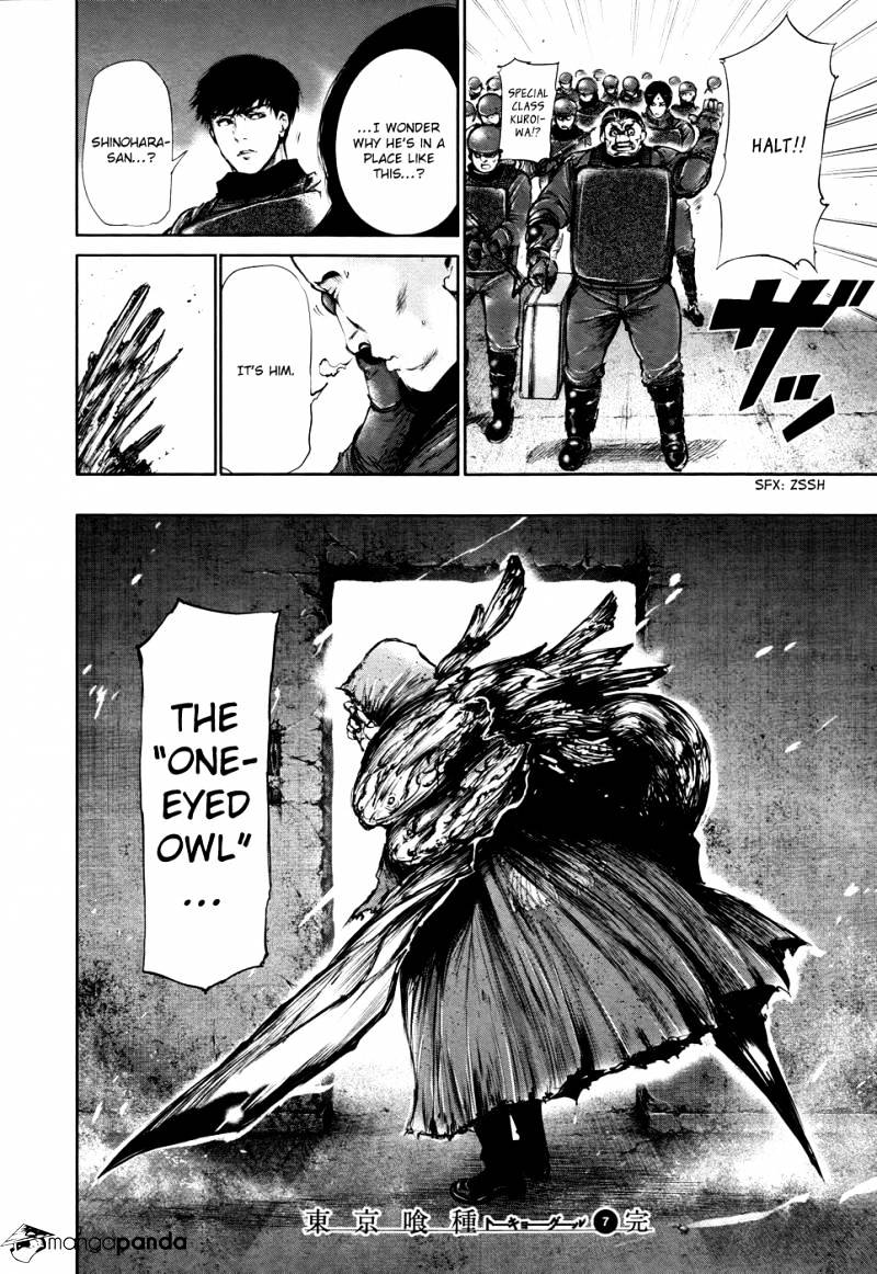 Tokyo Ghoul Chapter 68  Online Free Manga Read Image 18