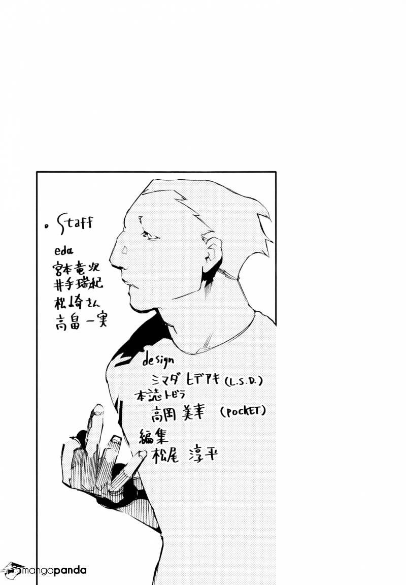Tokyo Ghoul Chapter 68  Online Free Manga Read Image 19