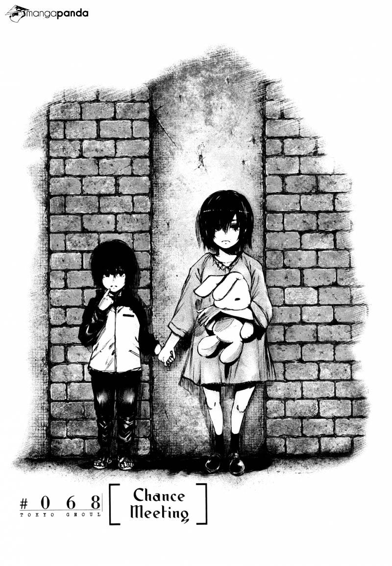 Tokyo Ghoul Chapter 68  Online Free Manga Read Image 2
