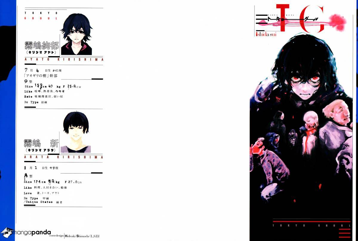Tokyo Ghoul Chapter 69  Online Free Manga Read Image 3