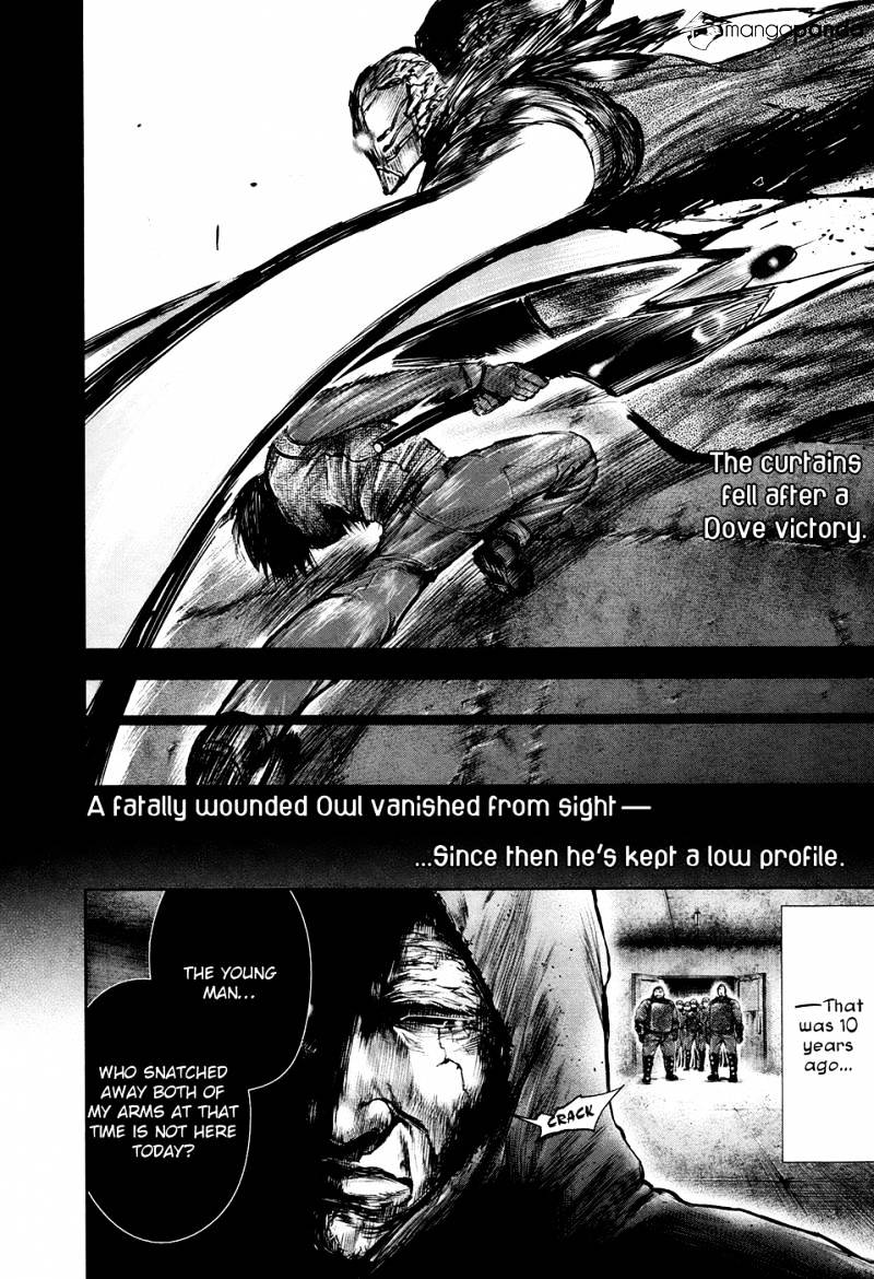 Tokyo Ghoul Chapter 69  Online Free Manga Read Image 7