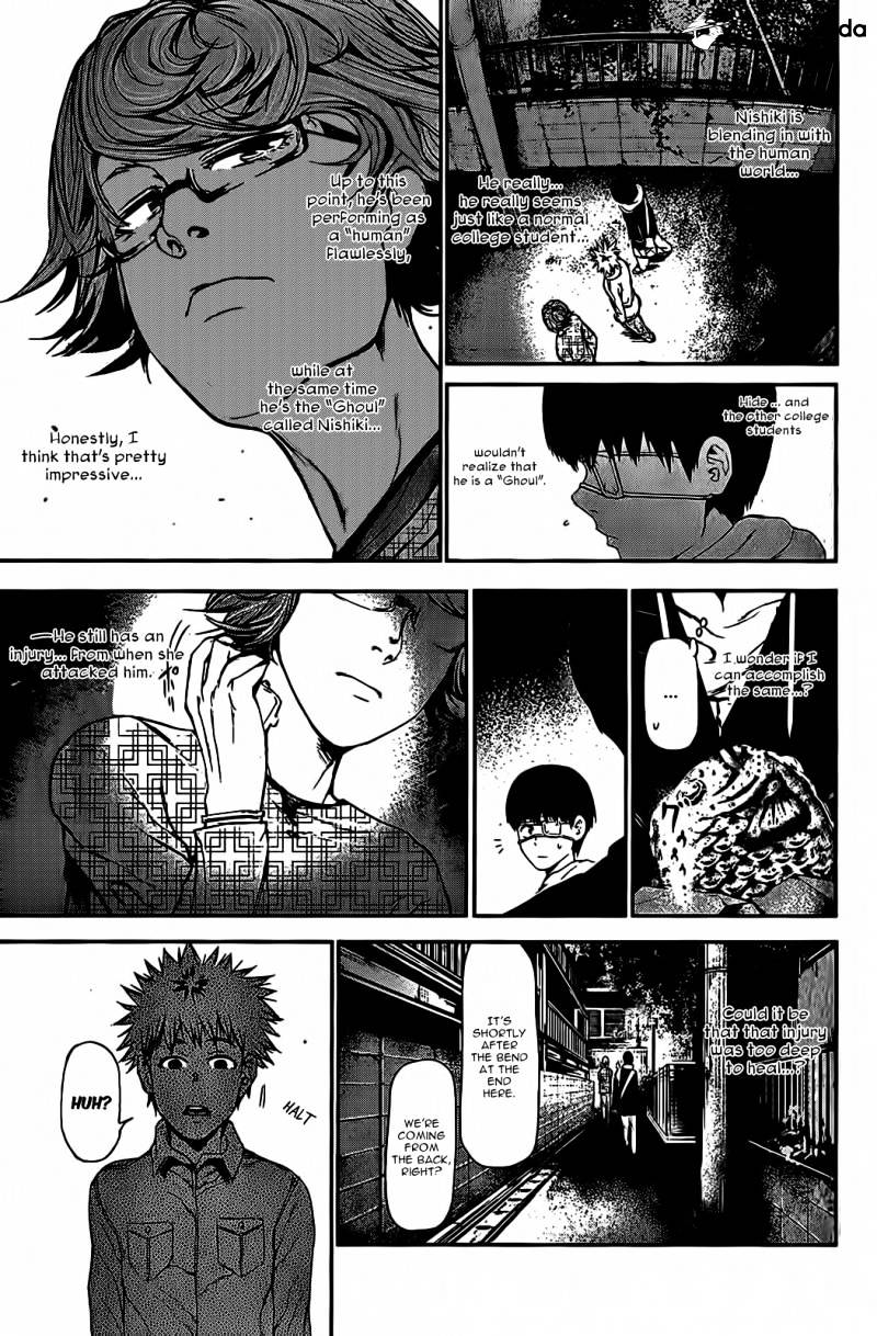 Tokyo Ghoul Chapter 7  Online Free Manga Read Image 12