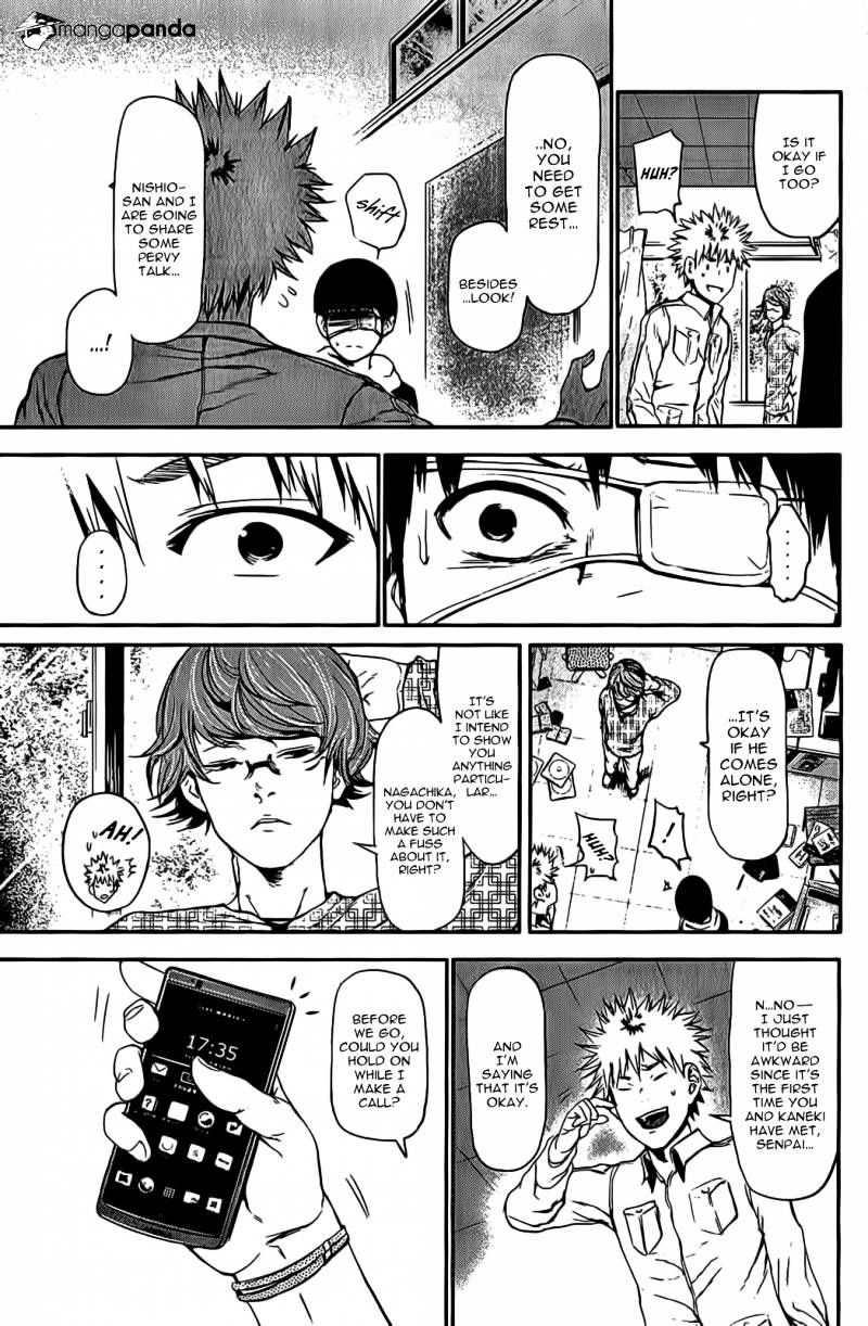 Tokyo Ghoul Chapter 7  Online Free Manga Read Image 6