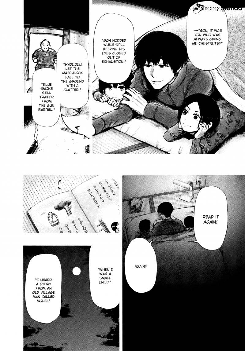 Tokyo Ghoul Chapter 70  Online Free Manga Read Image 7
