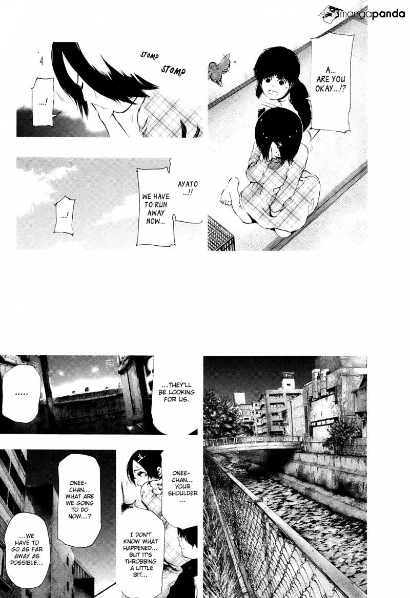 Tokyo Ghoul Chapter 71  Online Free Manga Read Image 12