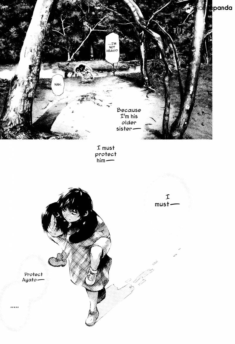 Tokyo Ghoul Chapter 71  Online Free Manga Read Image 14