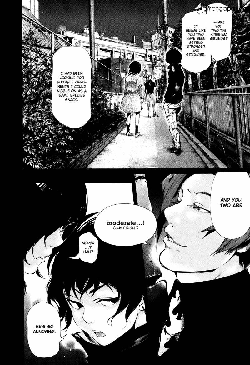 Tokyo Ghoul Chapter 71  Online Free Manga Read Image 15