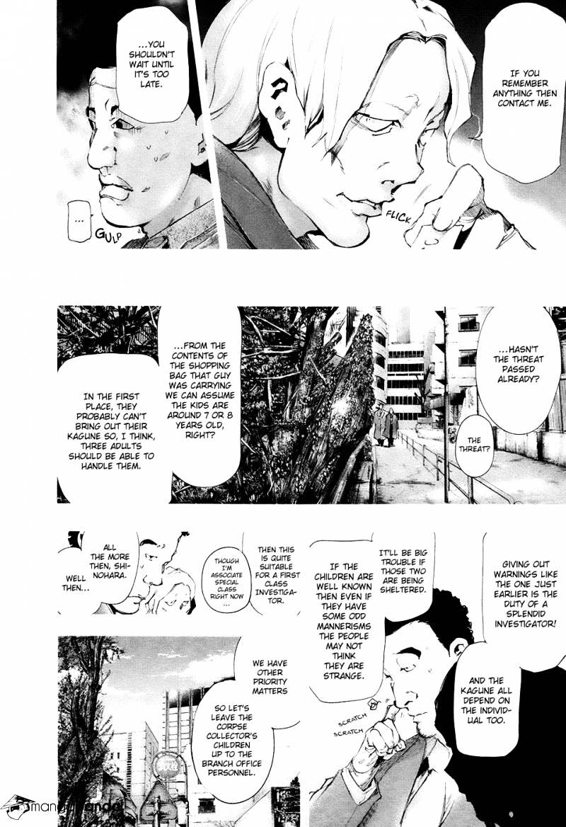 Tokyo Ghoul Chapter 71  Online Free Manga Read Image 5