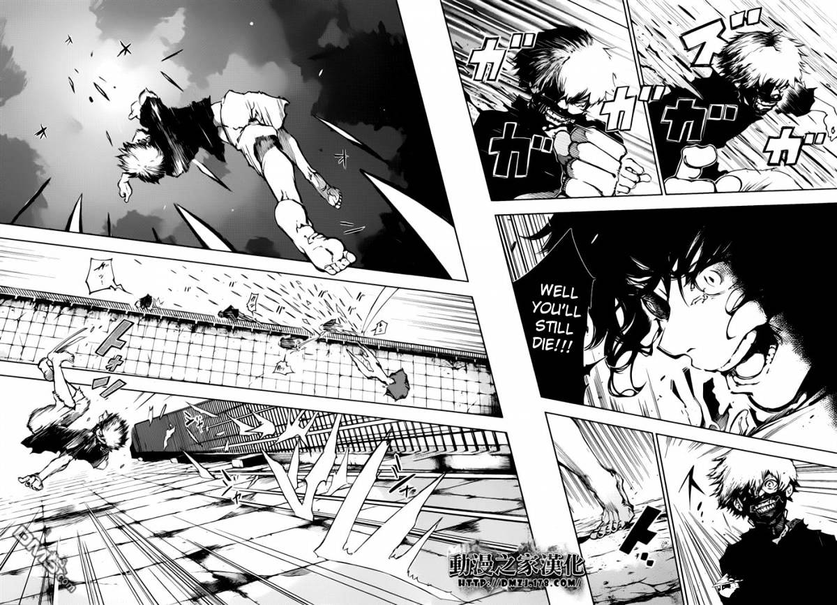 Tokyo Ghoul Chapter 72  Online Free Manga Read Image 11