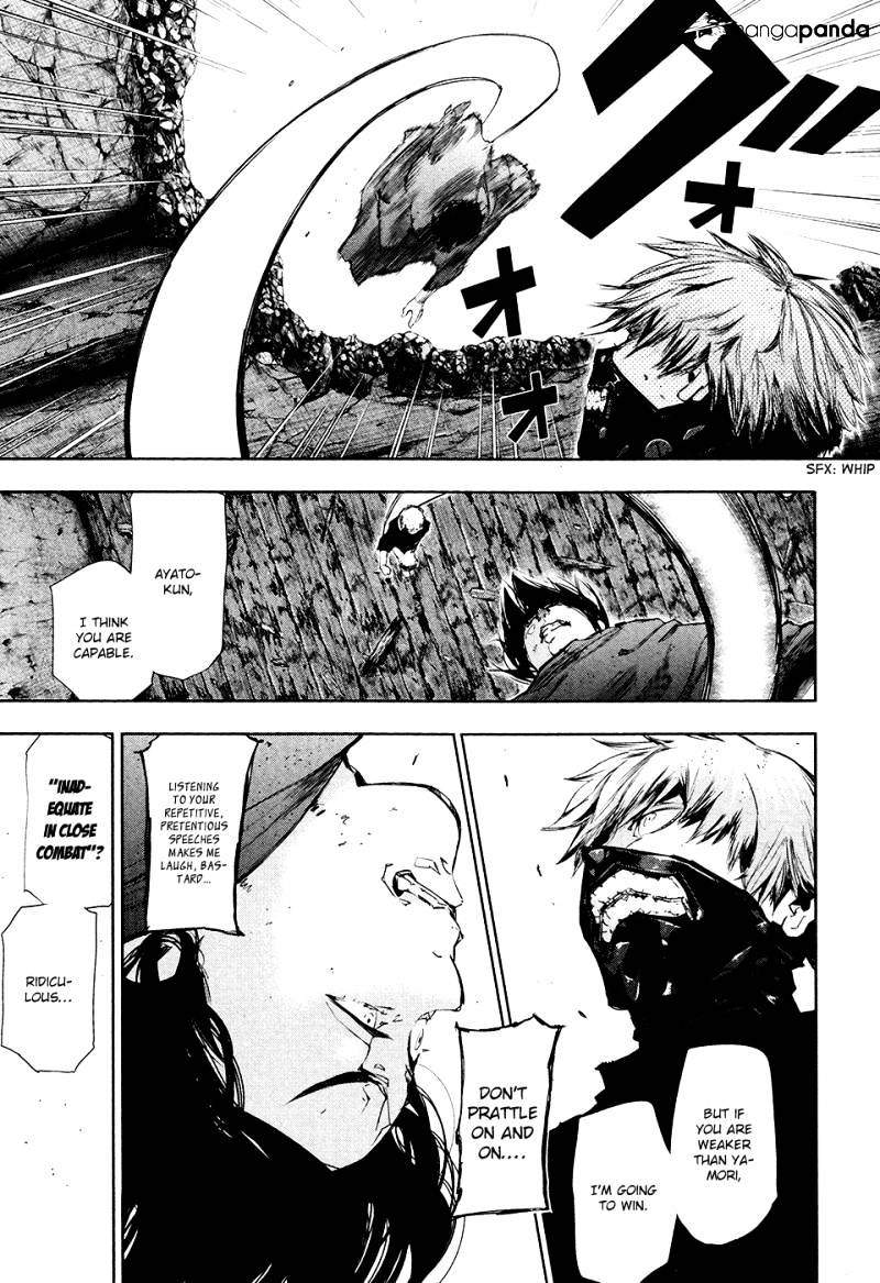 Tokyo Ghoul Chapter 73  Online Free Manga Read Image 7