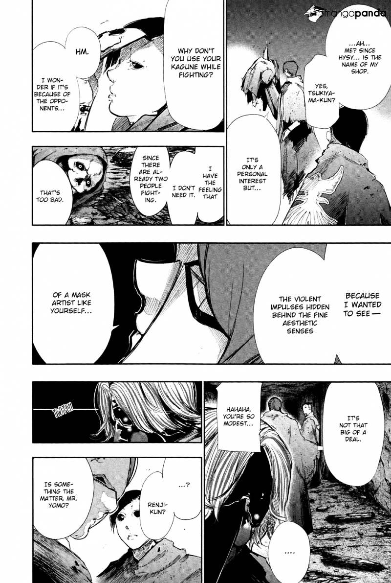 Tokyo Ghoul Chapter 74  Online Free Manga Read Image 13
