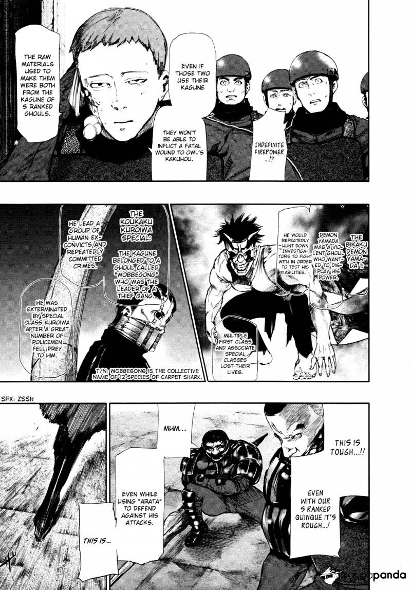Tokyo Ghoul Chapter 74  Online Free Manga Read Image 4
