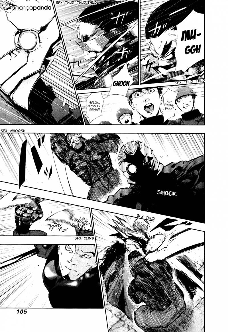 Tokyo Ghoul Chapter 74  Online Free Manga Read Image 6