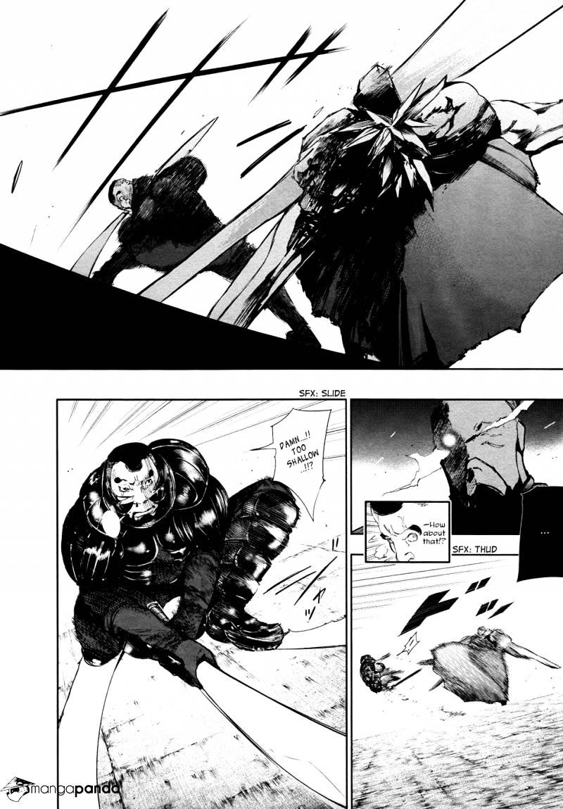 Tokyo Ghoul Chapter 74  Online Free Manga Read Image 9