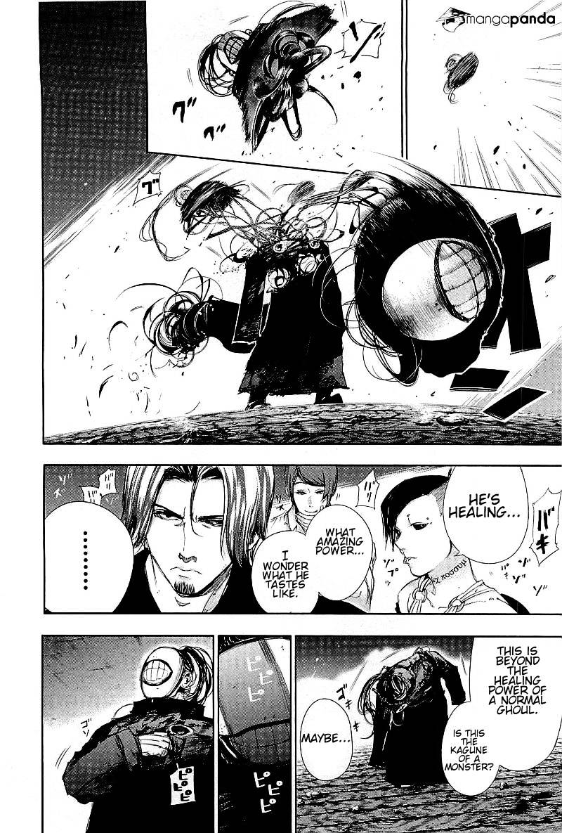 Tokyo Ghoul Chapter 76  Online Free Manga Read Image 8