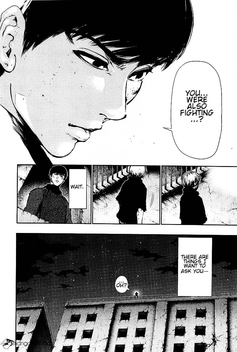 Tokyo Ghoul Chapter 77  Online Free Manga Read Image 8