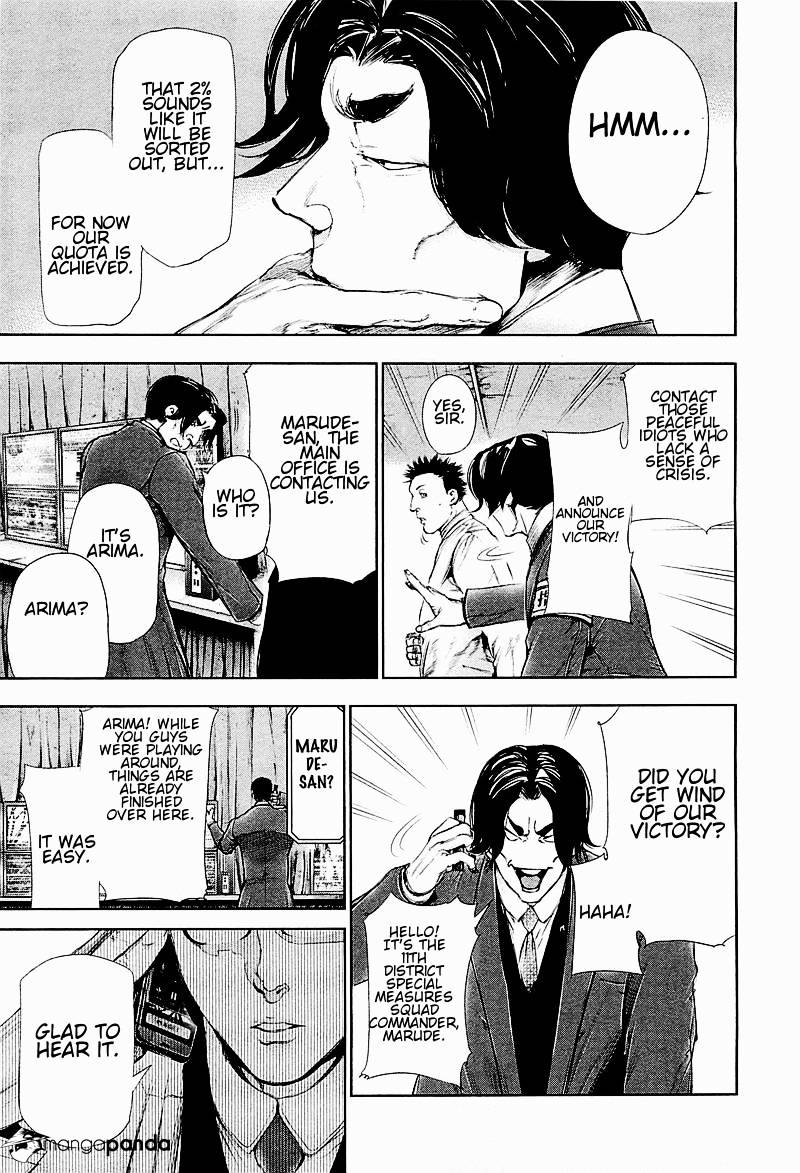 Tokyo Ghoul Chapter 78  Online Free Manga Read Image 11