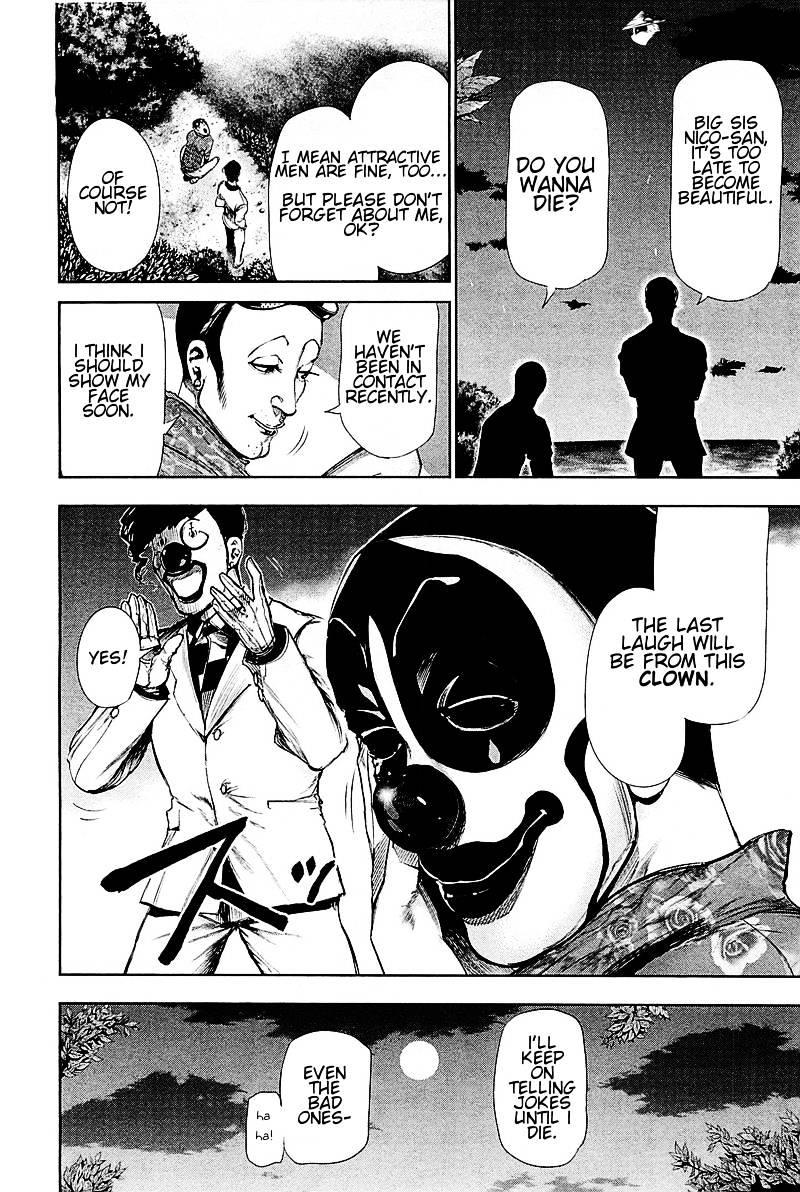 Tokyo Ghoul Chapter 78  Online Free Manga Read Image 17