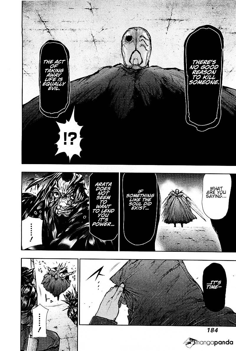 Tokyo Ghoul Chapter 78  Online Free Manga Read Image 8