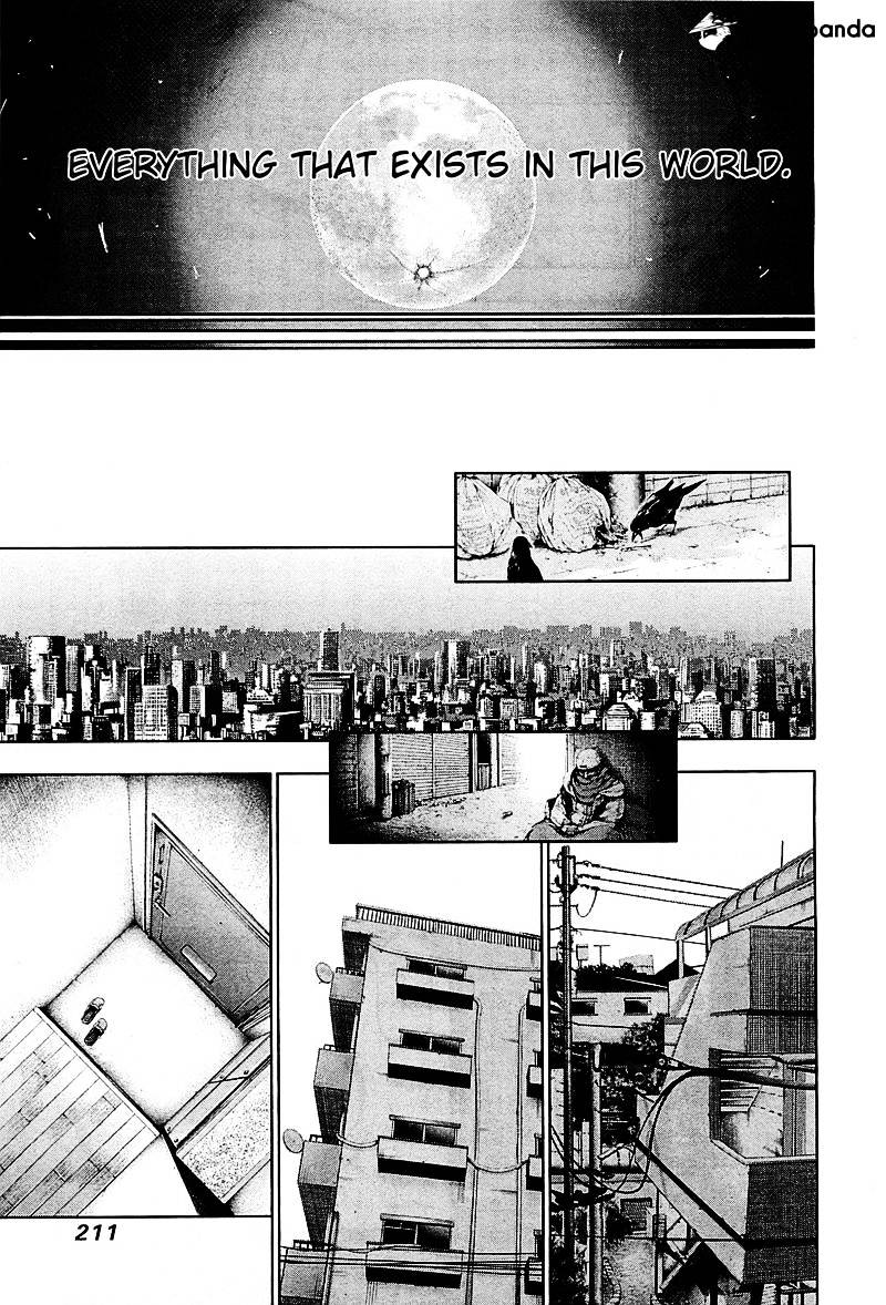 Tokyo Ghoul Chapter 79  Online Free Manga Read Image 17