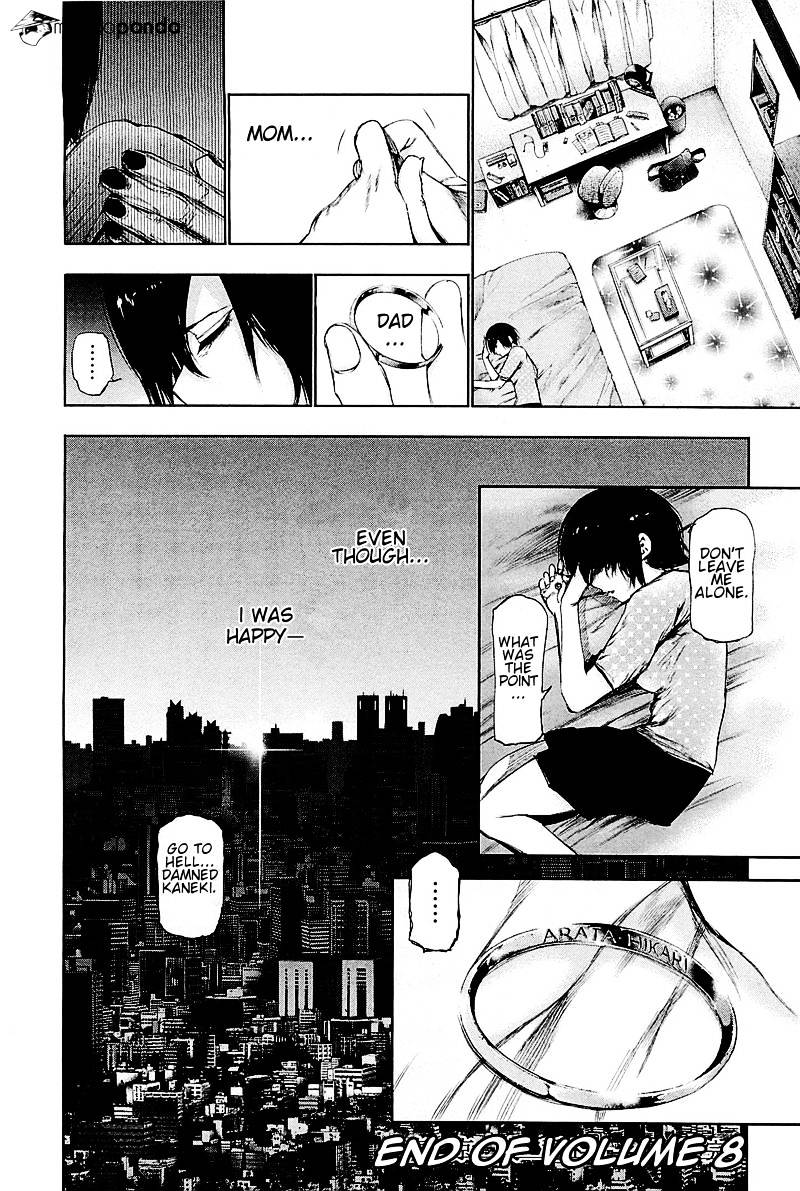 Tokyo Ghoul Chapter 79  Online Free Manga Read Image 18