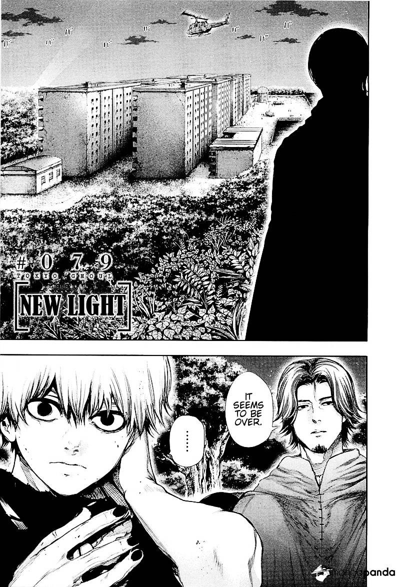 Tokyo Ghoul Chapter 79  Online Free Manga Read Image 3