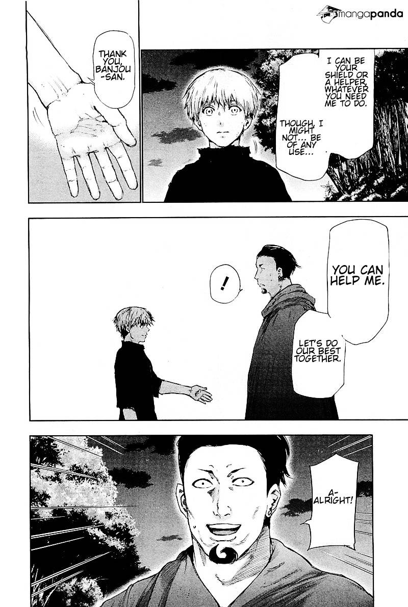 Tokyo Ghoul Chapter 79  Online Free Manga Read Image 8