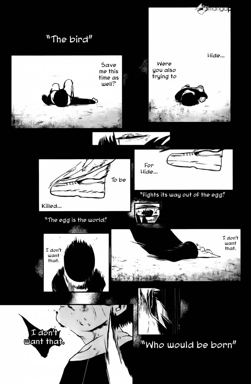 Tokyo Ghoul Chapter 8  Online Free Manga Read Image 18