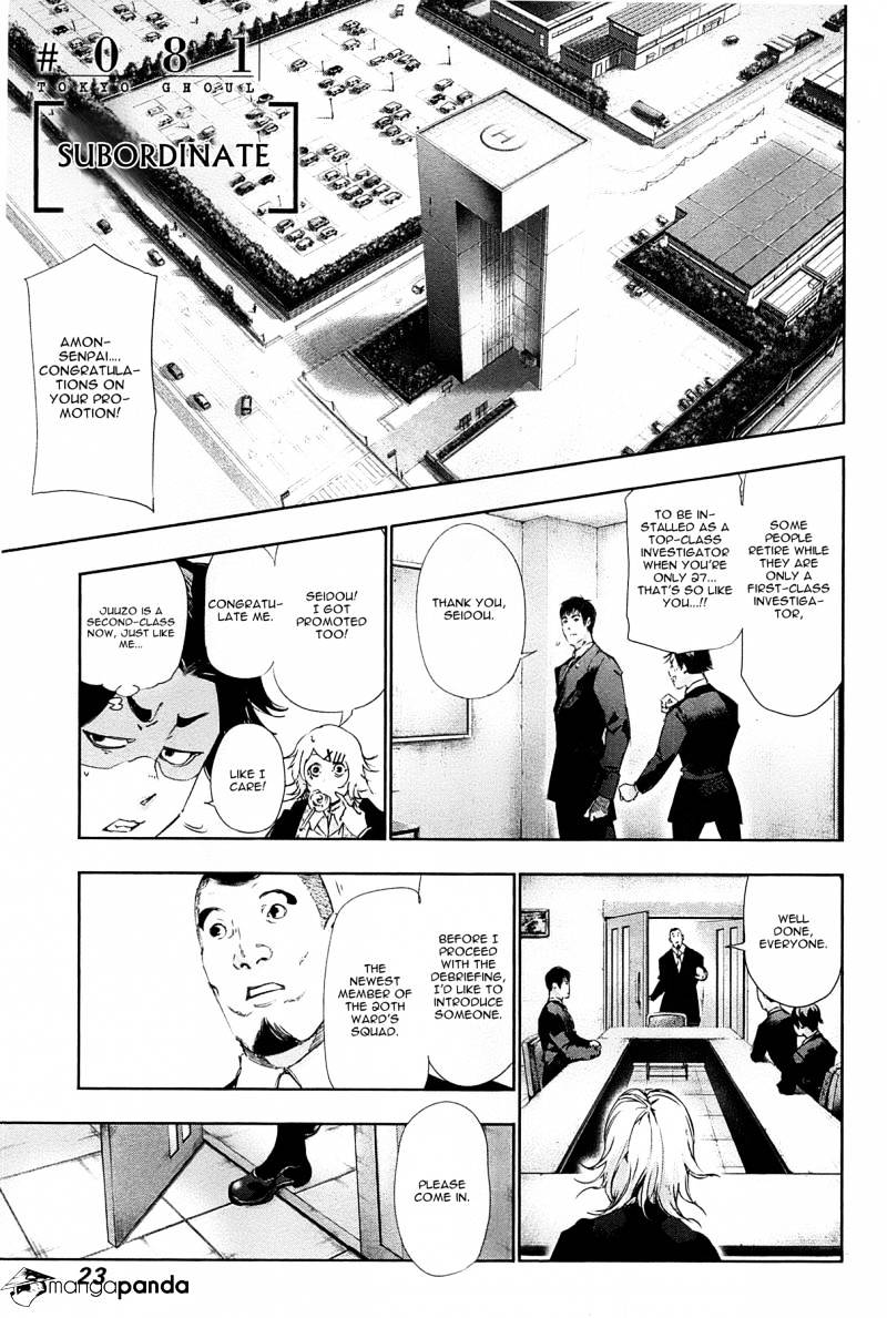 Tokyo Ghoul Chapter 81  Online Free Manga Read Image 1